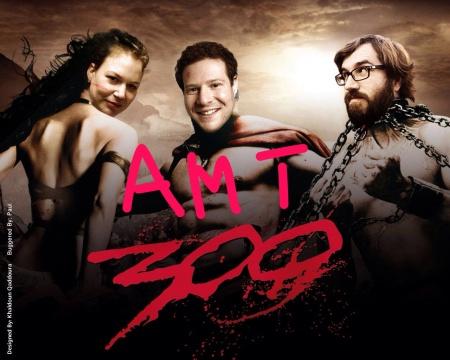 AMT300